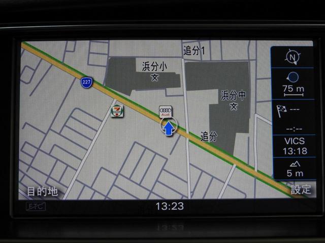 「アウディ」「アウディ A4」「セダン」「北海道」の中古車7