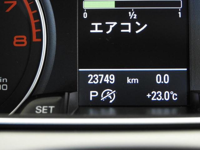 「アウディ」「アウディ A4」「セダン」「北海道」の中古車13
