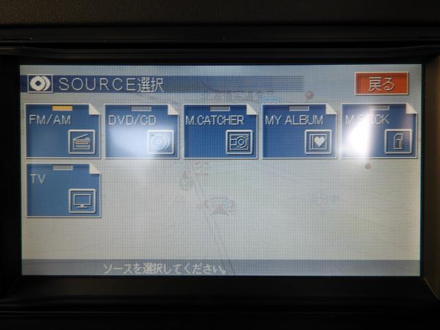 3.2クワトロ 純正HDDナビ マグネティックライド(8枚目)