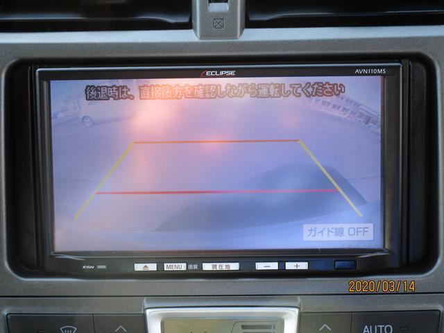 1.5i-L 4WD 寒冷地仕様 スマートキー Bカメラ(10枚目)