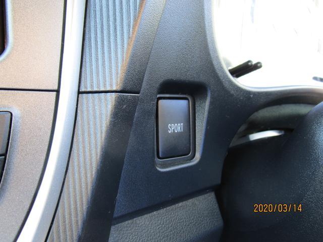 1.5i-L 4WD 寒冷地仕様 スマートキー Bカメラ(13枚目)