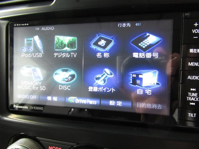 HYBRID 2.0i-L 純正ナビ バックカメラ ETC(10枚目)