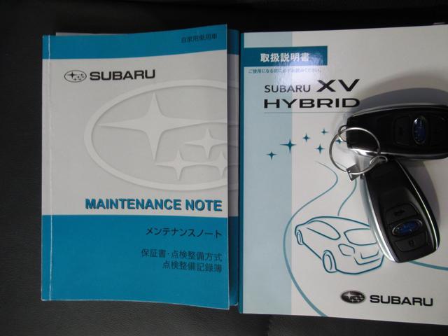HYBRID 2.0i-L EyeSight(20枚目)