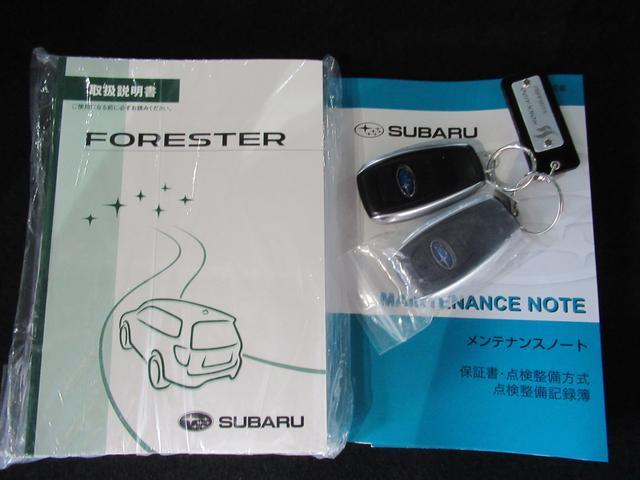 2.0i-L EyeSight セーフティーパッケージ CD(20枚目)