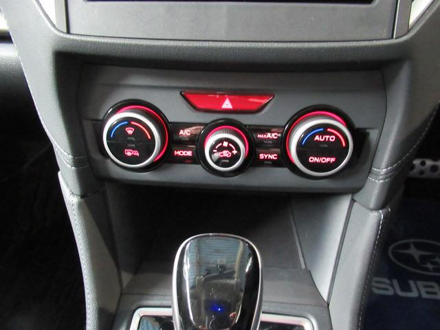 2.0i-S EyeSight 社有車UP パワーシート(11枚目)