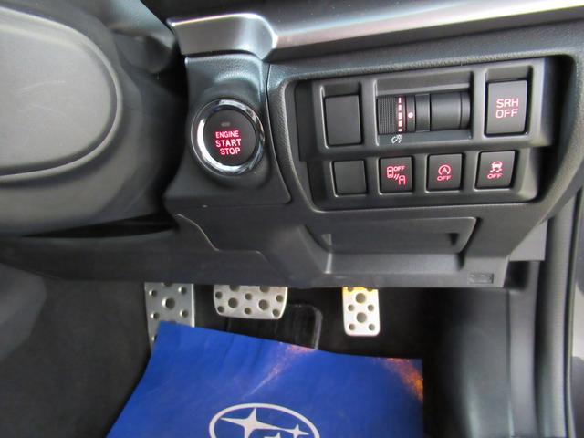 2.0i-S EyeSight 社有車UP パワーシート(14枚目)