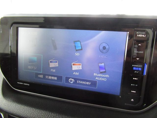メモリーナビゲーション搭載。フルセグTV+Bluetoothオーディオ等機能は多彩です!