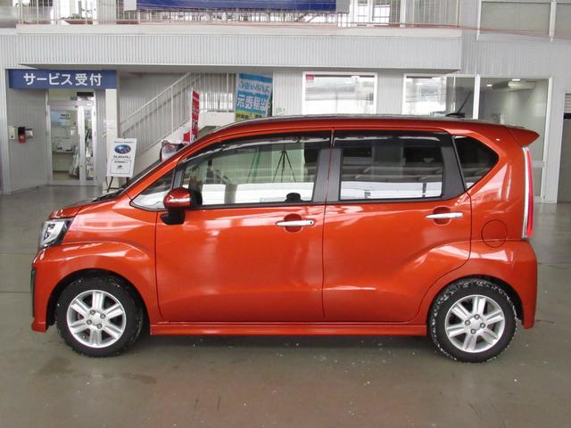 G-PARK旭川ではお客様のカーライフをしっかりとした知識でサポートさせていただきます。初めてお車をご検討の方もご安心いただけます。