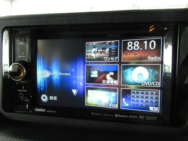 メモリーカーナビゲーション搭載。フルセグTV、SD+Bluetoothオーディオ等機能は多彩です!リアビューカメラも付いています。バックもあんしんです!
