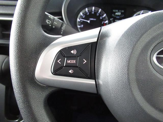 ステアリングオーディオリモコンスイッチ付き!ハンドル内でのオーディオ操作にが可能になります。