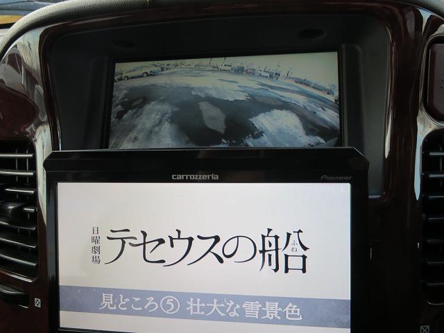 ロング エクシード-II 4WD 寒冷地仕様 リフトUP(14枚目)