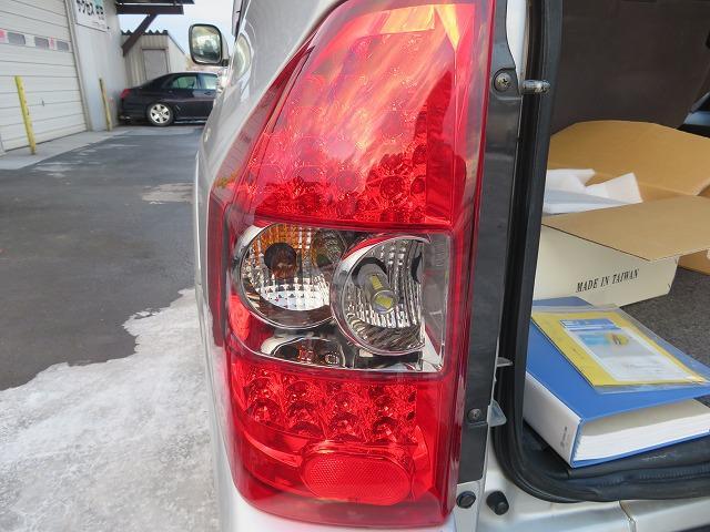 ロング エクシード-II 4WD 寒冷地仕様 リフトUP(20枚目)
