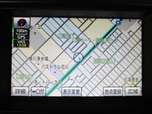 ロイヤルi-Fourプレミアム(7枚目)