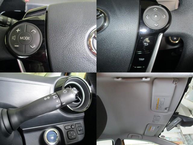 【トヨタセーフティセンス】プリクラッシュセーフティシステム、レーンディパーチャーアラート、オートマチックハイビームを装備しています!