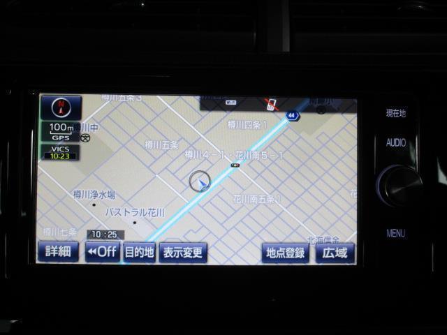 【メモリーナビゲーション】ドライブに便利なナビゲーション装着車です♪ステレオ機能はもちろん!オーディオも!保証対象となっておりますのでご安心下さい♪