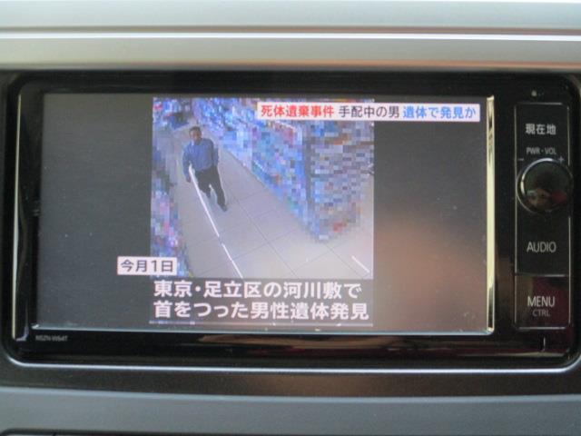 【地デジ対応】地デジ放送対応です!フルセグは画質の良さやチャンネルの切替速度等がおすすめポイントです!(※走行中は視聴不可となっておりますのでご了承ください。)