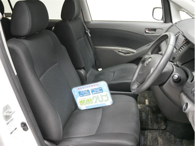「トヨタ」「アイシス」「ミニバン・ワンボックス」「北海道」の中古車4