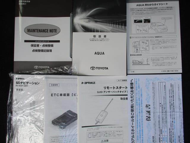 G メモリーナビ エンジンスターター ETC スマートキー(19枚目)