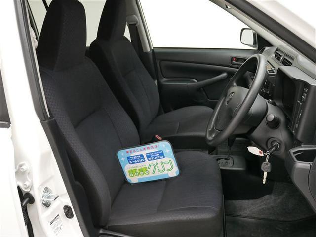 「トヨタ」「サクシード」「ステーションワゴン」「北海道」の中古車13