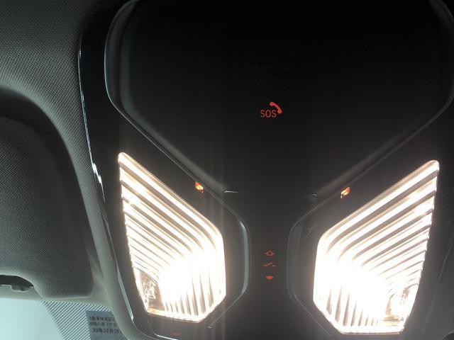 740d xDrive エクゼクティブ ワンオーナー(10枚目)