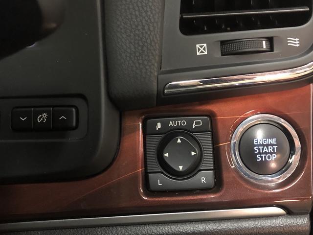 ロイヤルサルーンi-Four 4WD バックカメラ(5枚目)