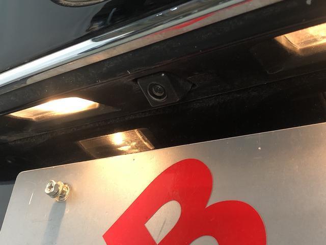 ロイヤルサルーンi-Four 4WD バックカメラ(16枚目)