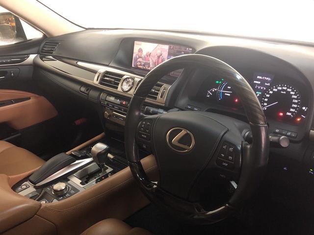 LS600h バージョンC Iパッケージ 4WD グー鑑定書(3枚目)