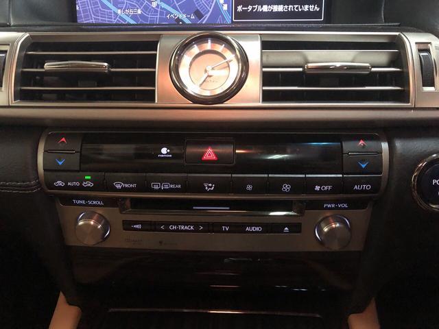 LS600h バージョンC Iパッケージ 4WD グー鑑定書(6枚目)