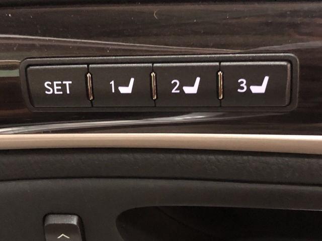 LS600h バージョンC Iパッケージ 4WD グー鑑定書(12枚目)