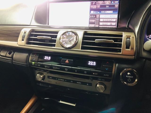 LS600h バージョンC Iパッケージ 4WD グー鑑定書(14枚目)