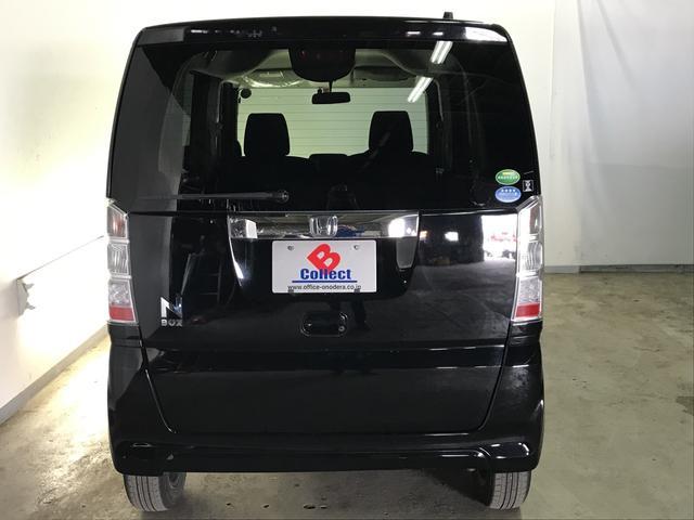 G 4WD グー鑑定書付(9枚目)