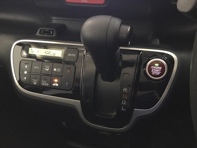 G 4WD グー鑑定書付(13枚目)