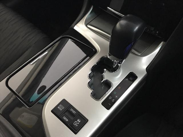 アスリートi-Four 4WD グー鑑定書付(13枚目)