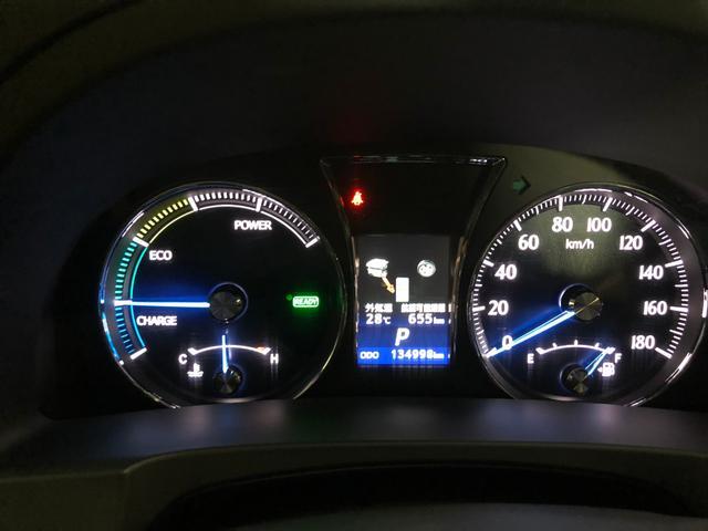 ロイヤルサルーン 本州仕入 4WD ドライブレコーダー(6枚目)