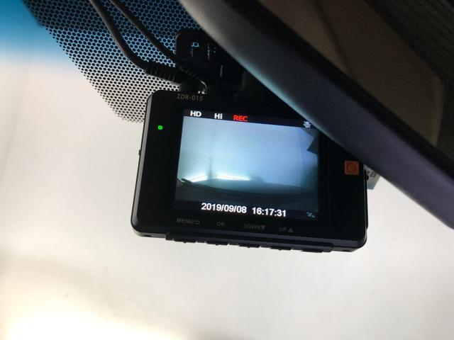 ロイヤルサルーン 本州仕入 4WD ドライブレコーダー(7枚目)