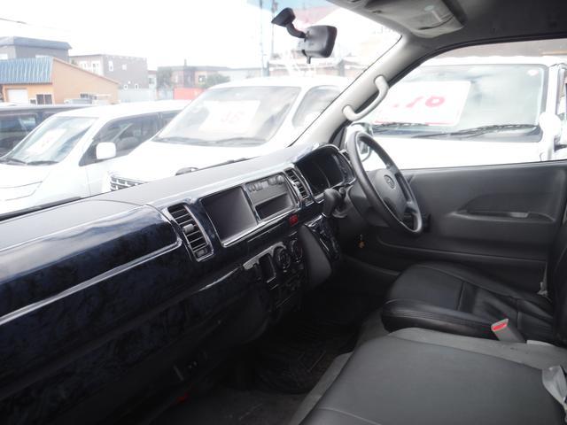 トヨタ ハイエースバン SロングワイドDXハイルーフ