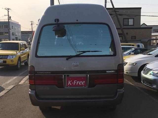 「トヨタ」「ハイエース」「その他」「北海道」の中古車6