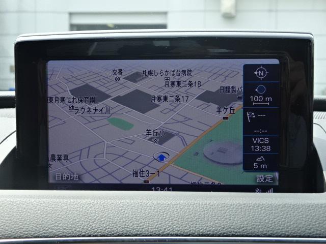 「アウディ」「アウディ Q3」「SUV・クロカン」「北海道」の中古車17