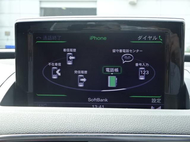 「アウディ」「アウディ Q3」「SUV・クロカン」「北海道」の中古車18