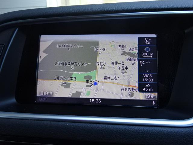 「アウディ」「アウディ SQ5」「SUV・クロカン」「北海道」の中古車10