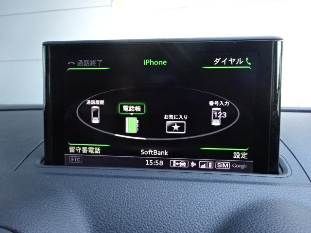 「アウディ」「アウディ A3」「コンパクトカー」「北海道」の中古車22