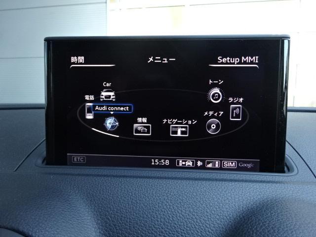 「アウディ」「アウディ A3」「コンパクトカー」「北海道」の中古車23