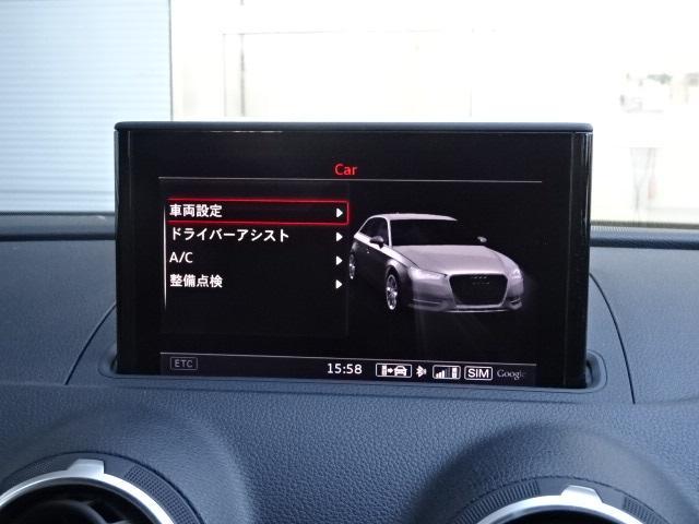 「アウディ」「アウディ A3」「コンパクトカー」「北海道」の中古車24