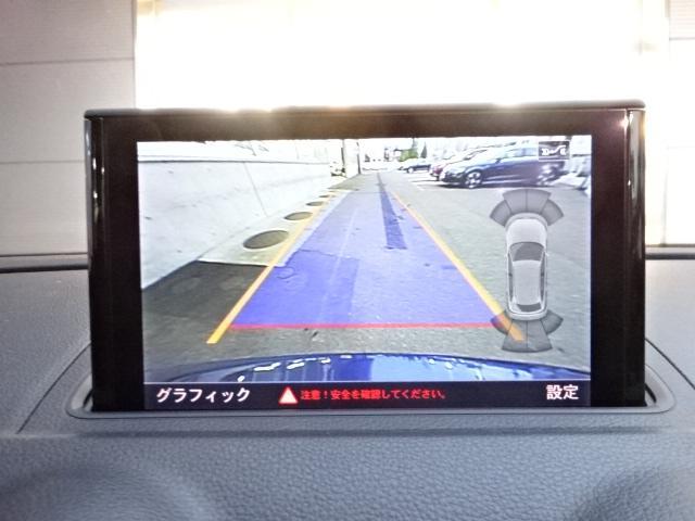 「アウディ」「アウディ A3」「コンパクトカー」「北海道」の中古車9