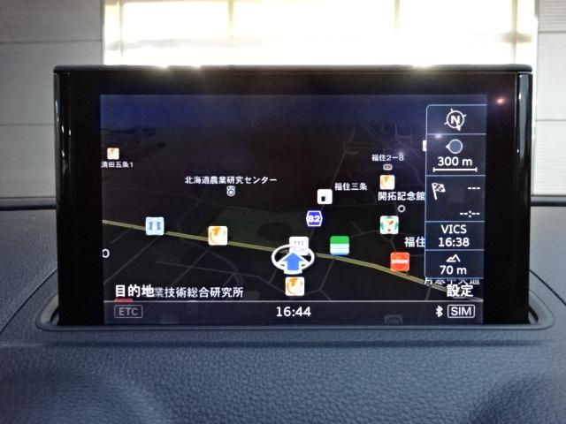 「アウディ」「アウディ A3」「コンパクトカー」「北海道」の中古車10