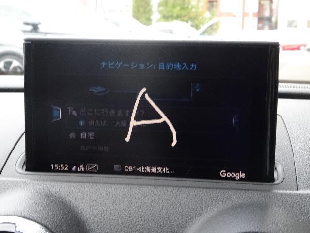 「アウディ」「S3」「コンパクトカー」「北海道」の中古車27