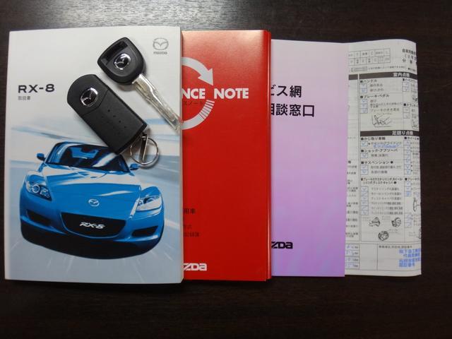 「マツダ」「RX-8」「クーペ」「北海道」の中古車15
