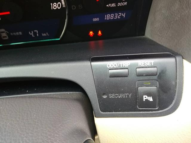 トヨタ クラウン ロイヤルサルーンi-Four 4WD クルーズコントロール