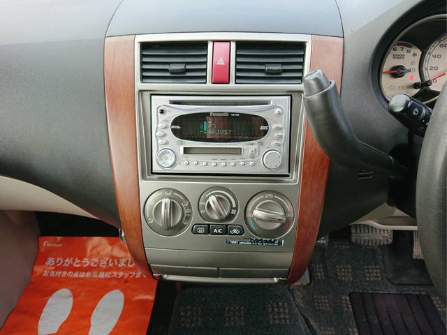 スタンダード 4WD AT オーディオ付 コンパクトカー(17枚目)