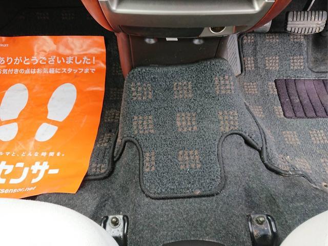 スタンダード 4WD AT オーディオ付 コンパクトカー(19枚目)